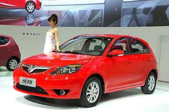 Un des véhicules de la compagnie Chang'anAutomile présentés au festival international de l'automobile à Chogquing.