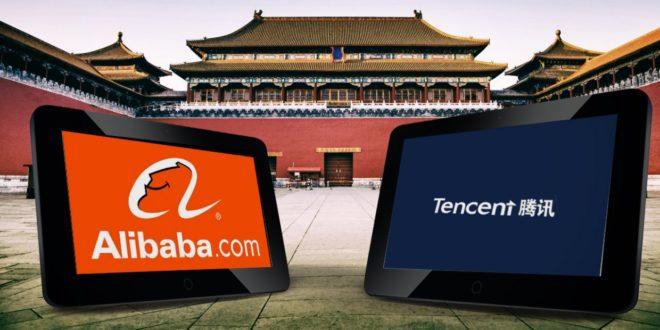 alibaba tencent cloud