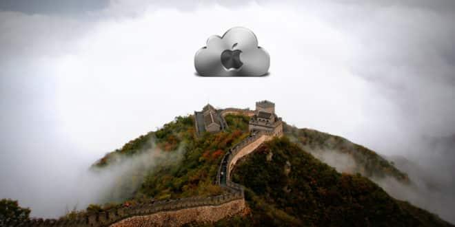 chine apple icloud