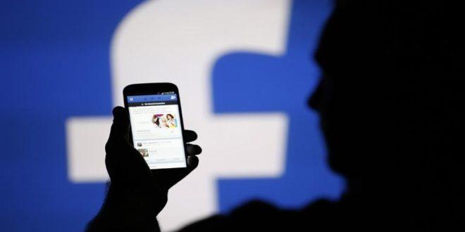 facebook fouille téléphone