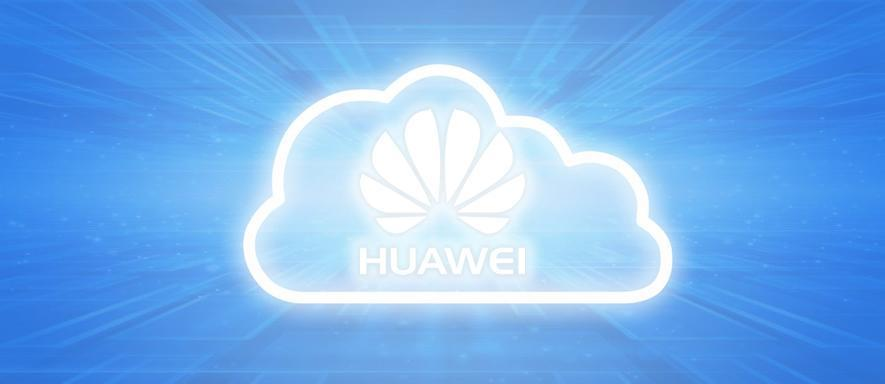 huawei cloud services