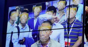 chine base de données surveillance fuite