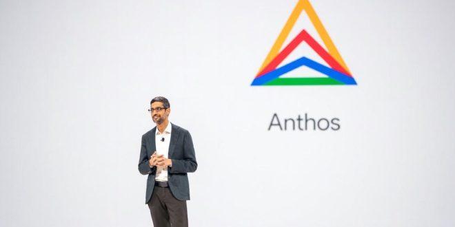 google anthos tout savoir