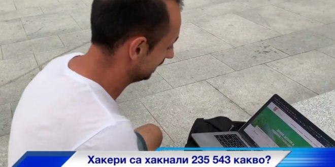 cybersécurité chercheur bulgare données