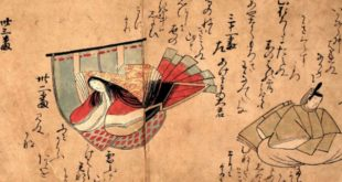 intelligence artificielle japonais ancien