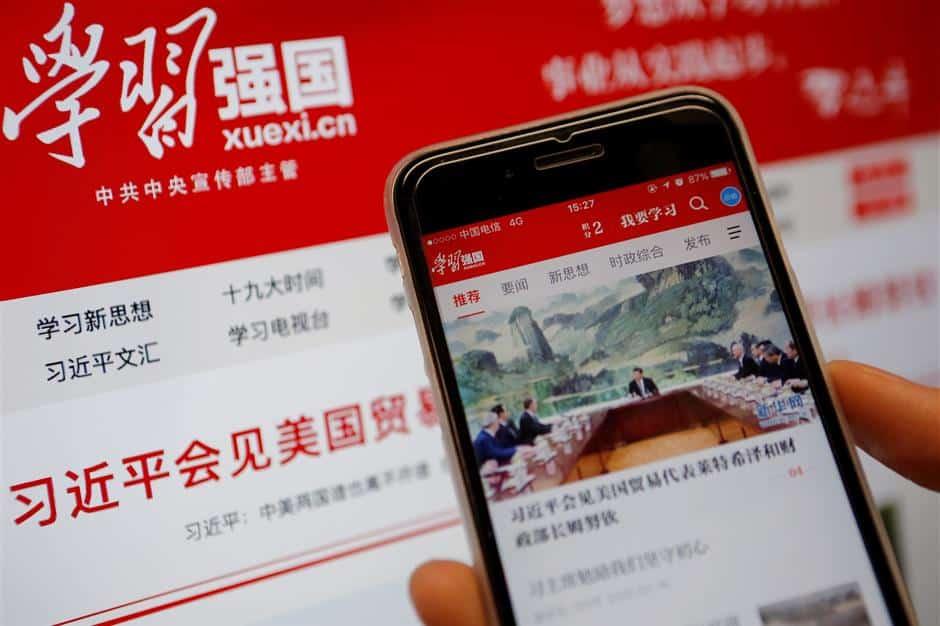 Des chercheurs démontrent que la Chine utilise une application mobile Android et iOS à la gloire de Mao pour collecter des données...
