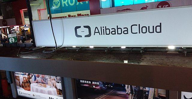 alibaba cloud quatrième marché cloud