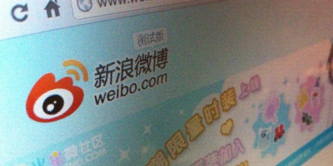 weibo fuite données