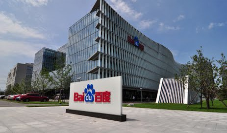 Baidu lance une plateforme de Machine Learning quantique open source