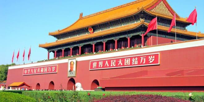 chine centres big data industriel
