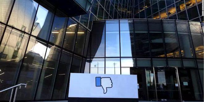 facebook menacé en europe