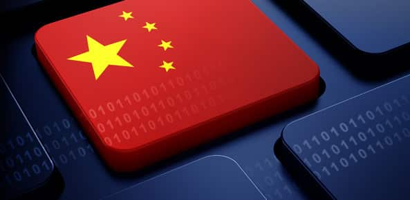 La chine ambitionne de devenir une cyberpuissance et développe le National Cybersecurity Talent and Innovation Base (NCC).