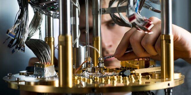 Quantum Machine lève 50 millions de dollars