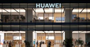 Huawei Cloud ciblé par un Malware de cryptomining